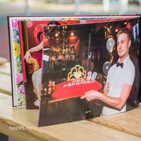 Фотокнига, фотоальбом на детский праздник, день рождения детей. Фотограф Влад Соколовский.