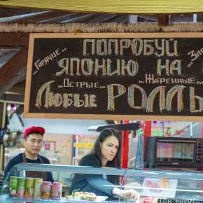 Фотосъемка еды, фотосъемка напитков, фуд фотограф, фуд фотосъемка, фотосъемка блюд, фотосъемка для меню, фуд фотосъемка выезд фотографа, фотограф для веб, фотосъемка для сайта, предметная фотосъемка. Фотограф Влад Соколовский