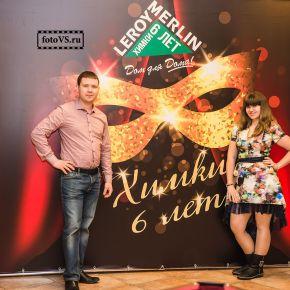 Репортажная фотосъемка, фотограф на выставку, фотограф на конференцию, выезд фотографа на мероприятие, выезд фотографа на открытие, фотограф на венчание. Фотограф Влад Соколовский