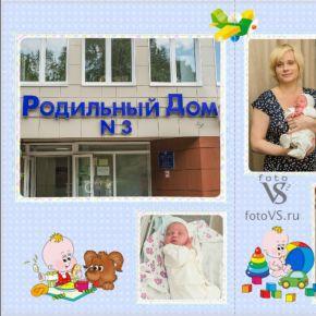 Выписка из роддома, фотограф на выписку, выезд фотографа на выписку, фотограф в роддом. Фотограф Влад Соколовский.